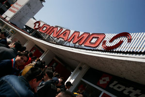 Clubul de fotbal Dinamo, profit de aproximativ 200.000 de euro…