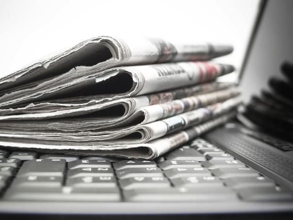 ANALIZĂ: BRAT - Tirajele ziarelor rom�nesti, �n scadere �n vara lui 2014. Ziarul Financiar, �n crestere