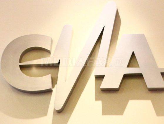 Imaginea articolului CNA nu este de acord cu obligarea staţiilor radio/ TV private de a difuza zilnic Imnul Naţional