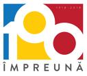 Imaginea articolului FOTO | Românii, invitaţi să voteze online, de astăzi, logo-ul Centenarului Marii Uniri de la 1918 / 13 propuneri, înscrise în concurs