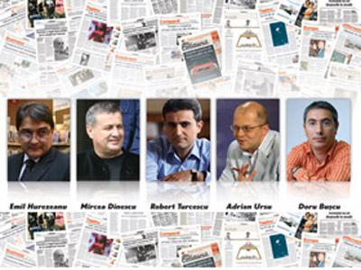 Imaginea articolului Consiliul Editorial al ziarului Cotidianul a fost desfiinţat