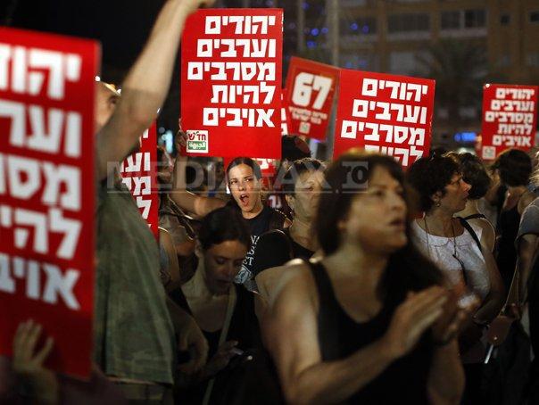 Mii de israelieni manifesteaza la Tel Aviv �mpotriva ofensivei �n F�sia Gaza