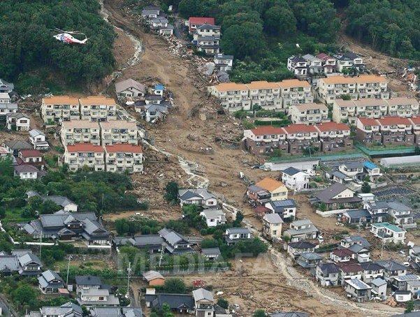Cel putin 18 morti �n urma unor ploi puternice si alunecari de teren la Hiroshima