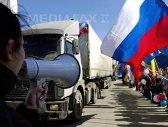ULTIMĂ ORĂ: Ruşii au pătruns din nou în estul Ucrainei