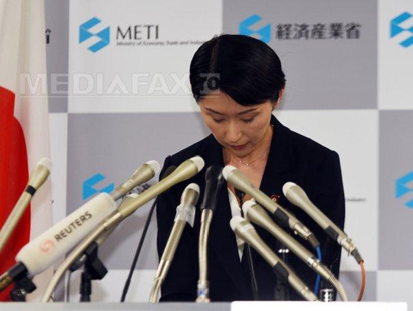 Ministrii japonezi ai Justitiei si Industriei au demisionat