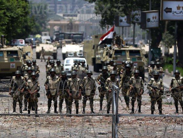 Egiptul decreteaza stare de urgenta �n nordul Peninsulei Sinai