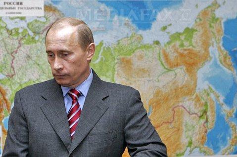 GAFĂ la nivel înalt: HARTA cu Rusia pe care NU ar fi trebuit să o vadă nimeni - VIDEO