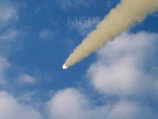 Imaginea articolului O rachetă lansată din Fâşia Gaza a căzut în sudul Israelului