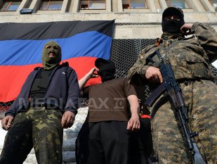 """Imaginea articolului Separatiştii proruşi din estul Ucrainei încearcă să obţină """"legimitate"""" prin alegerile de duminică"""
