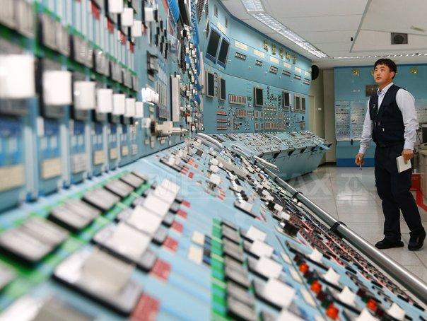 Coreea de Sud testeaza securitatea centralelor nucleare �n urma unui atac cibernetic - FOTO