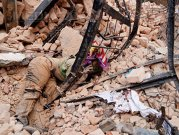 DEZASTRUL lăsat în urmă de cutremurul din Nepal - IMAGINI ŞOCANTE