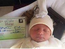 """Propaganda Statului Islamic se foloseşte şi de bebeluşi: """"Acest copil va fi un risc şi pentru voi, nu doar pentru noi"""""""