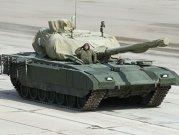 O nouă AMENINŢARE de la Putin? Cum arată cel mai puternic tanc produs de Rusia - FOTO, VIDEO