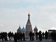 """STARE DE URGENŢĂ în Rusia: """"Totul e distrus. Aşa ceva nu s-a mai întâmplat de 30 de ani"""" - FOTO, VIDEO"""