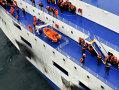 Imaginea articolului Cetăţean român, căutat în Oceanul Atlantic, după ce ar fi căzut de la bordul unui feribot - presă
