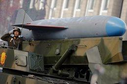 Pericolul NUCLEAR nord-coreean este REAL! Ce au descoperit americanii