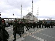 Anunţ ŞOC de la Ankara! Se întâmplă pentru PRIMA DATĂ de la lovitura de stat!