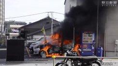 SINUCIDERE explozivă: Un militar pensionat din Japonia a aruncat totul în aer - FOTO, VIDEO
