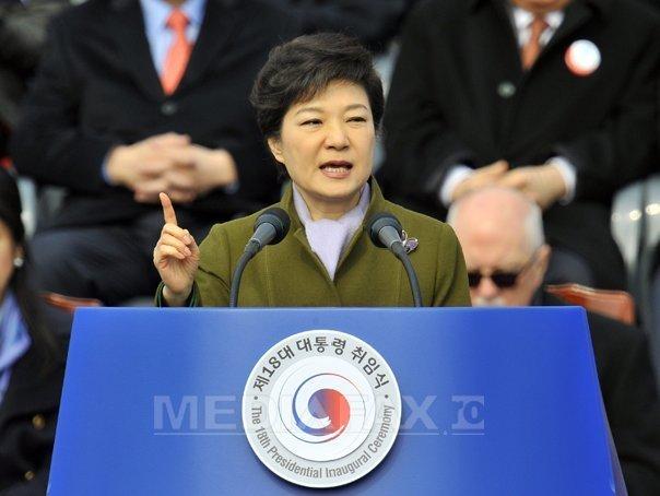 Imaginea articolului Parlamentul sud-coreean a votat în favoarea suspendării din funcţie a preşedintei Park Guen-Hye