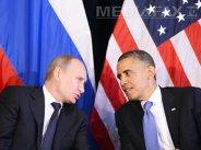 """Lupta SECRETĂ lansată de Obama contra Rusiei din cauza ingerinţelor electorale ordonate de Putin. Proiectul ARMEI cibernetice americane după """"infracţiunea secolului"""""""
