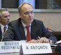 Imaginea articolului Moscova înlocuieşte ambasadorul rus la Washington cu un oficial aflat pe lista de sancţiuni UE