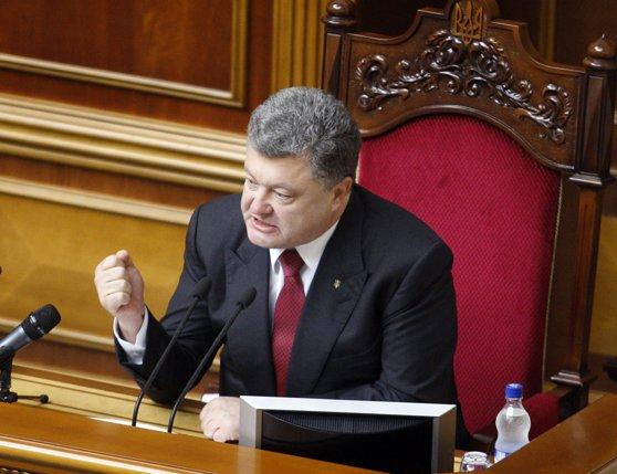Imaginea articolului Preşedintele Ucrainei a promulgat noua Lege a educaţiei, care limitează predarea în limbile minorităţilor/ Poroşenko evidenţiază totuşi importanţa respectării drepturilor comunităţilor etnice