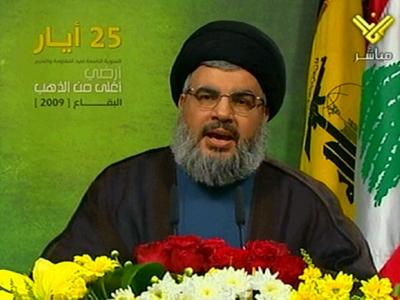 Hezbollah acuză Arabia Saudită că l-a forţat pe premierul libanez să demisioneze