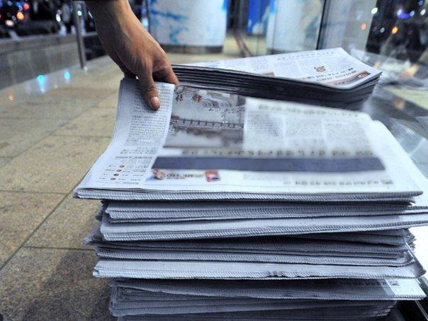 """Imaginea articolului Fenomenul """"ştirilor false"""": Şaptezeci şi cinci de publicaţii, inclusiv The Washington Post sau Trinity Mirror, iau atitudine"""