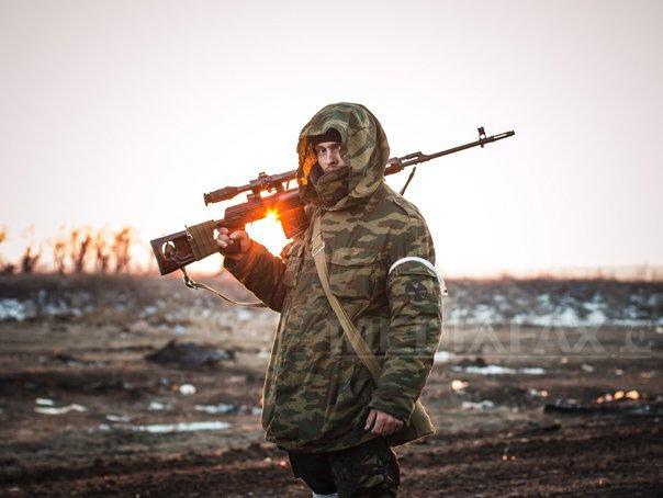 Oficial rus: Naţionaliştii ucrainieni sunt înarmaţi cu sisteme antitanc americane