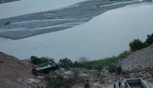 Imaginea articolului TRAGEDIE în Peru: Cel puţin 44 de persoane au murit, iar alte zeci au fost rănite după ce un autocar a căzut într-o prăpastie | VIDEO