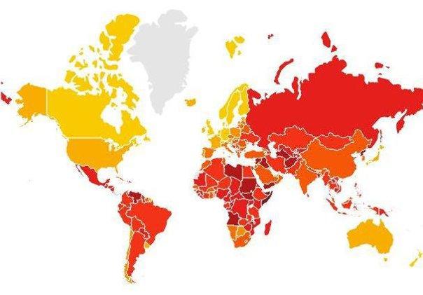 Imaginea articolului Transparency International: România, locul 25 din 28 în cadrul Uniunii Europene privind percepţia gradului de corupţie / Ce poziţie ocupă în clasamentul mondial   FOTO, VIDEO