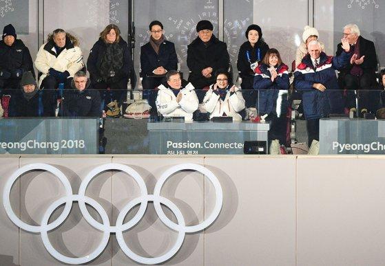 Imaginea articolului Un general nord-coreean, printre participanţii la festivitatea de încheiere a Jocurilor Olimpice. La ceremonie va veni şi Ivanka Trump, fiica cea mare a preşedintelui SUA, Donald Trump