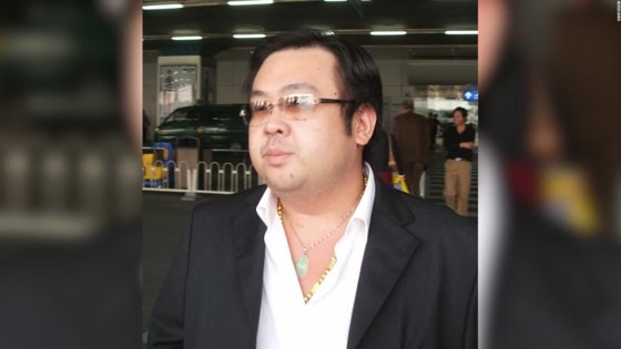 Imaginea articolului Washingtonul acuză Phenianul că ar fi folosit agentul chimic VX pentru asasinarea lui Kim Jong-Nam
