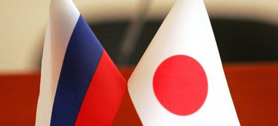 Imaginea articolului Ministrul japonez de Externe: Japonia are multe obiective care necesită cooperarea cu Rusia