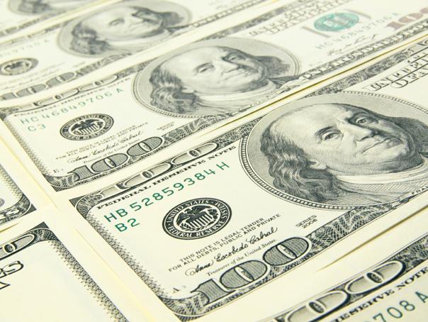 Imaginea articolului Rezerva Federală din SUA a majorat dobânda de referinţă