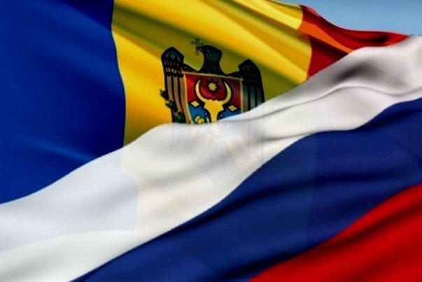 Imaginea articolului Ministerul rus de Externe vizează consolidarea legăturilor cu Republica Moldova