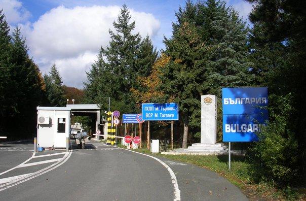 Imaginea articolului Investiţii în valoare de 109 milioane de euro în zona de frontieră dintre Bulgaria şi România