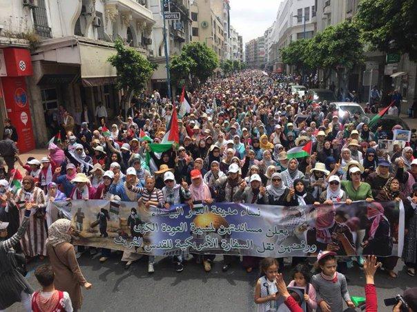 Imaginea articolului Aproximativ 10.000 de oameni au protestat în Maroc faţă de mutarea ambasadei SUA la Ierusalim