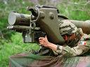 Imaginea articolului Ucraina a testat rachetele antitanc Javelin achiziţionate recent din Statele Unite