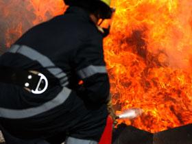 Imaginea articolului Explozie puternică la o fabrică de lângă Teheran