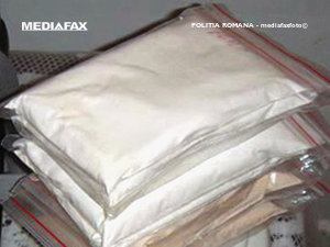 Un român care transporta peste opt kilograme de cocaină, arestat în Belgia (Imagine din arhiva Mediafax Foto)