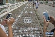 Invenţia care va schimba modul în care se merge pe trotuar - FOTO