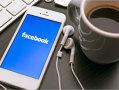 Imaginea articolului Facebook Messenger, disponibil ca aplicaţie nativă pentru dispozitive cu sistem Windows 10 Mobile