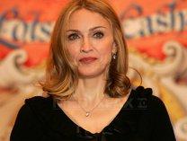 Madonna, declaraţii SCANDALOASE. Serviciile Secrete ameicane au început o INVESTIGAŢIE IMEDIAT