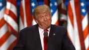 """""""ROMANTICUL"""" Trump. Ce i-a propus unei DIVE de la Hollywood, înainte de căsătorila lui cu Melania. DEZVĂLUIRI INCENDIARE!"""