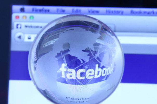 Imaginea articolului Facebook testează o funcţie prin care utilizatorii vor vedea ştiri în funcţie de interese