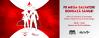 Imaginea articolului Fii Mega-Salvator! Donează sânge! | Pe 4 şi 5 noiembrie se donează sânge în Mega Mall