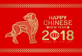 Horoscop chinezesc 2018   Cum va fi influenţată zodia ta de Anul Câinelui de Pământ