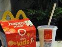 Imaginea articolului Decizie istorică luată de McDonald's: ce se întâmplă cu celebrul Happy Meal