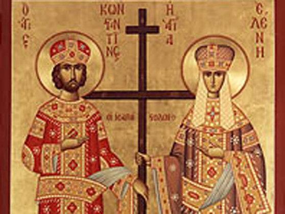 Imaginea articolului Mesaje de Sfinţii Constantin şi Elena. Ce urări le puteţi face celor dragi cu ocazia onomasticii
